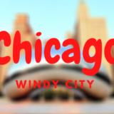 シカゴのおすすめ観光スポット10選+シカゴビザを食べよう!